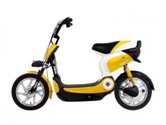 Xe đạp điện Yamaha Metis